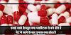 दवाई वाला कैप्सूल क्या प्लास्टिक से बना होता है, यहां पढ़िए / GK IN HINDI
