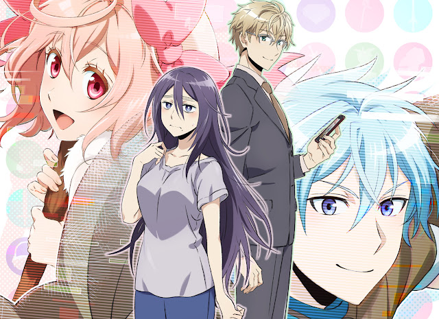anime-recovery-of-an-MMO-junkie