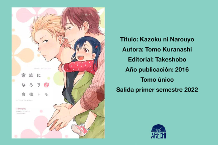 Let's Be a Family (Kazoku ni Narouyo) manga - BL - Tomo Kirahashi - Arechi Manga