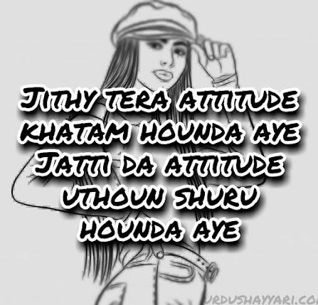 Attitude jatti quotes
