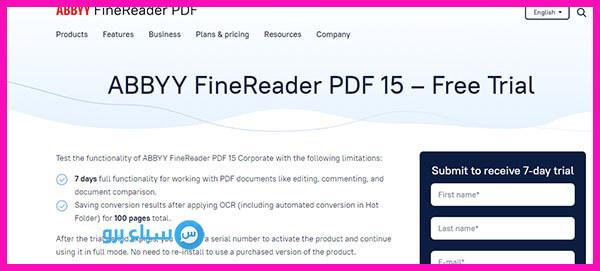 افضل 5 برنامج لفتح ملفات pdf  لنظام الويندوز