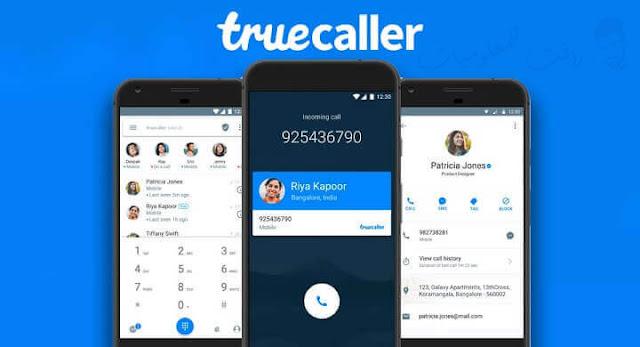 تنزيل Truecaller النسخة الذهبية