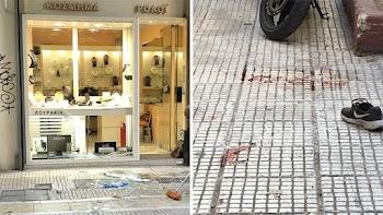 9224b789ef Απόπειρα ληστείας σε κοσμηματοπωλείο στο κέντρο της Αθήνας - Τραυματίστηκε  θανάσιμα ο δράστης-Συνελήφθη ο