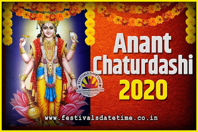2020 Anant Chaturdashi Pooja Date and Time, 2020 Anant Chaturdashi Calendar