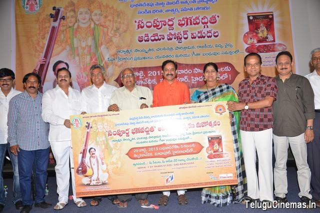 Bhagavadgita Foundation Poster Launch - TeluguCinemas in