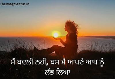 Punjabi Attitude Status for Girls