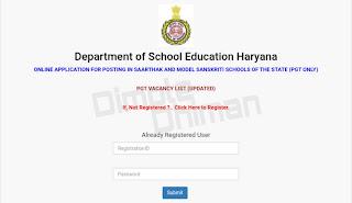 Haryana PGT Recruitment 2021: हरियाणा के मॉडल संस्कृति स्कूलों में पीजीटी पदों पर भर्ती, 15 अगस्त तक ऐसे करें आवेदन - डिंपल धीमान