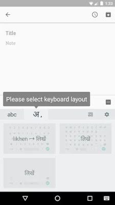 Google Indic Keyboard Interface