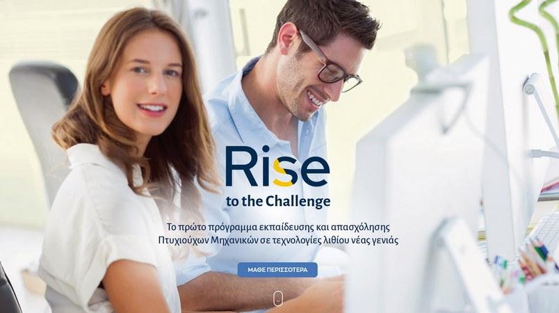 RISE to the Challenge από τη SUNLIGHT: Πρόγραμμα έμμισθης εκπαίδευσης και απασχόλησης σε τεχνολογίες λιθίου νέας γενιάς