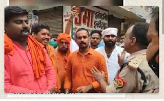 #JaunpurLive : हिन्दू युवा वाहिनी ने पुलिस प्रशासन के गलत रवैया के खिलाफ आवाज किया बुलंद