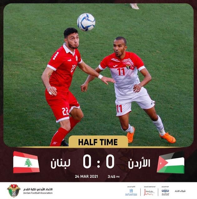 موسى التعمري يقود المنتخب الأردني للفوز على لبنان