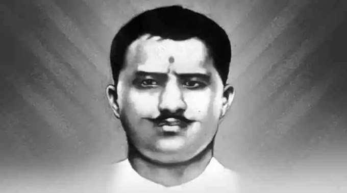 Ram Prasad Bismil: The Epitome of Friendship and Patriotism