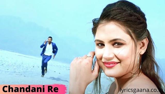 Chandani Re Nagpuri Video Song