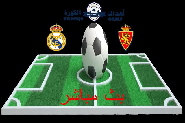 ريال مدريد,مباراة,مدريد,ريال,الدوري الاسباني,ريال مدريد مباشر,2-1 ريال مدريد vs برشلونة,اهداف,ريال مدريد اليوم,كريستيانو رونالدو,سرقسطة,مباراة ريال مدريد وبلد الوليد,صفقة ريال مدريد,الريال,اخبار ريال مدريد,رونالدو,بلد الوليد,الريال مدريد