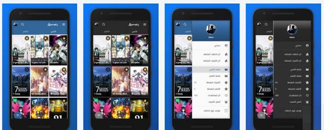 تنزيل تطبيق انمي فاي 2021 animeify لمشاهدة الانمي المترجم مجانا
