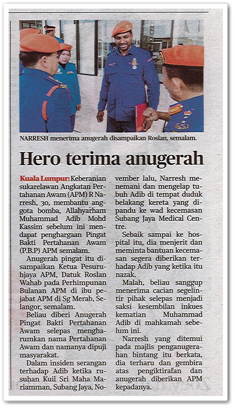 Hero terima anugerah - Keratan akhbar Harian Metro 23 Oktober 2019