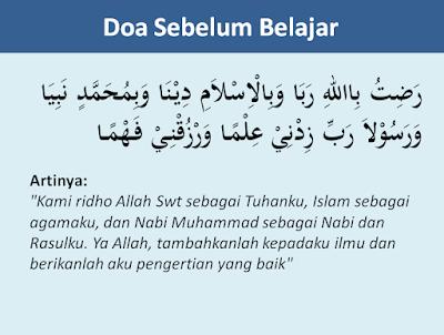 Text Doa Sebelum Belajar