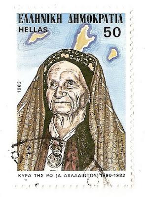 Προς τιμήν της Κυράς της Ρω, τα ΕΛΤΑ εξέδωσαν τον Ιούλιο του 1983 γραμματόσημο με την προσωπογραφία της.