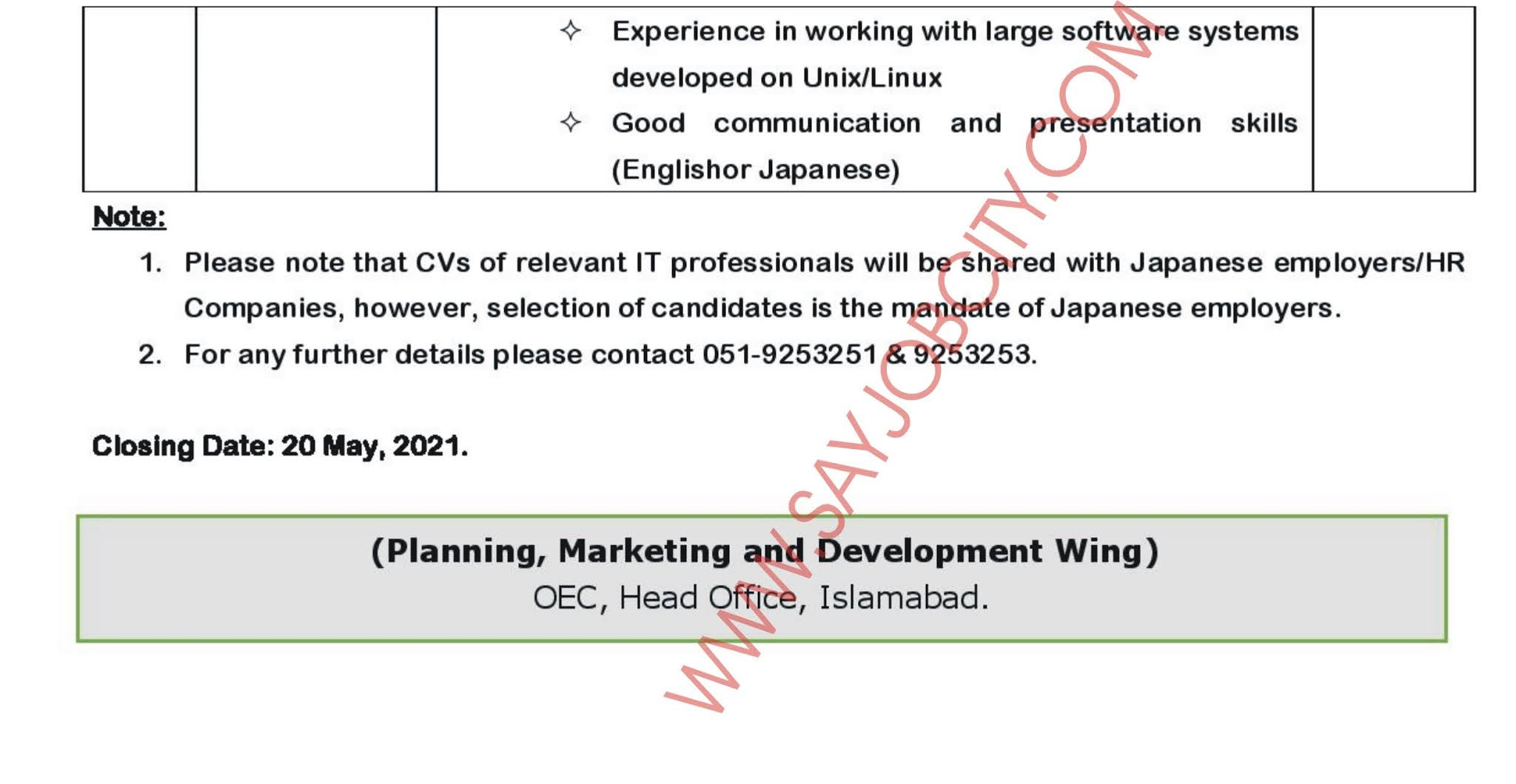 Japan Work Visa | Japan Work Permit | Government of Pakistan | Overseas Employment Corporation