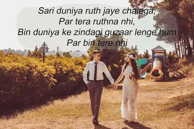 love shayari in hindi gf