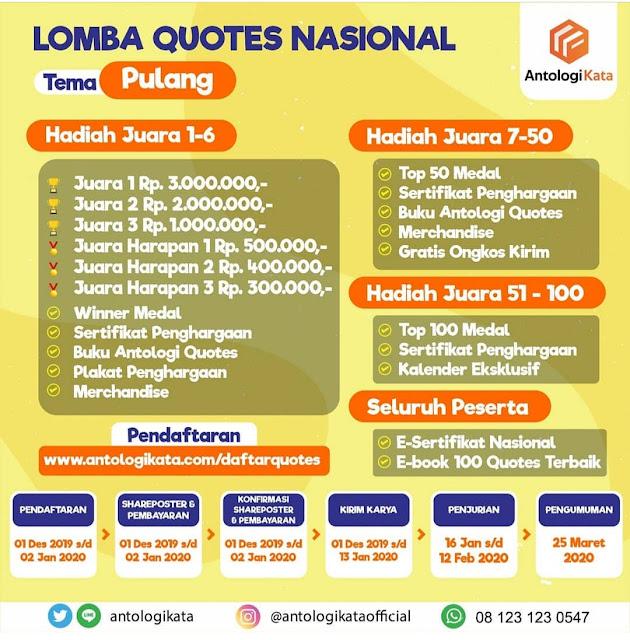 Lomba Quotes Nasional ( LOQUNAS ) Deadline 2 Januari 2020