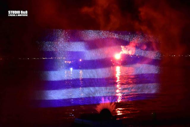 """Εντυπωσιακό θέαμα στην τελετή λήξης της """"Ναυτικής Ναυπλιάδας 2021"""" (βίντεο)"""