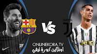 مشاهدة مباراة برشلونة ويوفنتوس القادمة كورة اون لاين بث مباشر اليوم 08-08-2021 في كأس جوهان غامبر