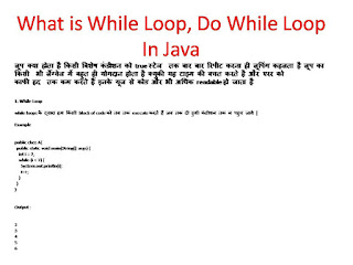 What is While Loop Do While Loop In Java How To Learn Java Programming In This Article You will Learn EAsy And Fast how to learn java with no programming language Best Site To Learn Java Online Free java language kaise sikhe Java Tutorial learn java codecademy java programming for beginners best site to learn java online free java tutorial java basics java for beginners how to learn java how to learn java programming how to learn java fast why to learn java how to learn programming in java how to learn java with no programming experience how to learn java programming for beginners