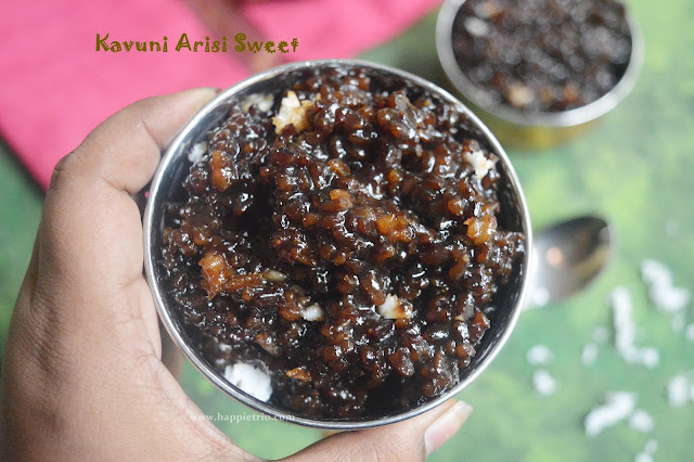 Kavuni  Arisi Sweet | Chettinad Special Kavuni Arisi Sweet