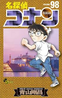 名探偵コナン コミック 第98巻 | 青山剛昌 Gosho Aoyama |  Detective Conan Volumes