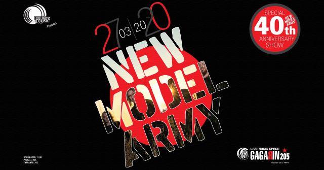 NEW MODEL ARMY: Παρασκευή 27 Μαρτίου @ Gagarin 205