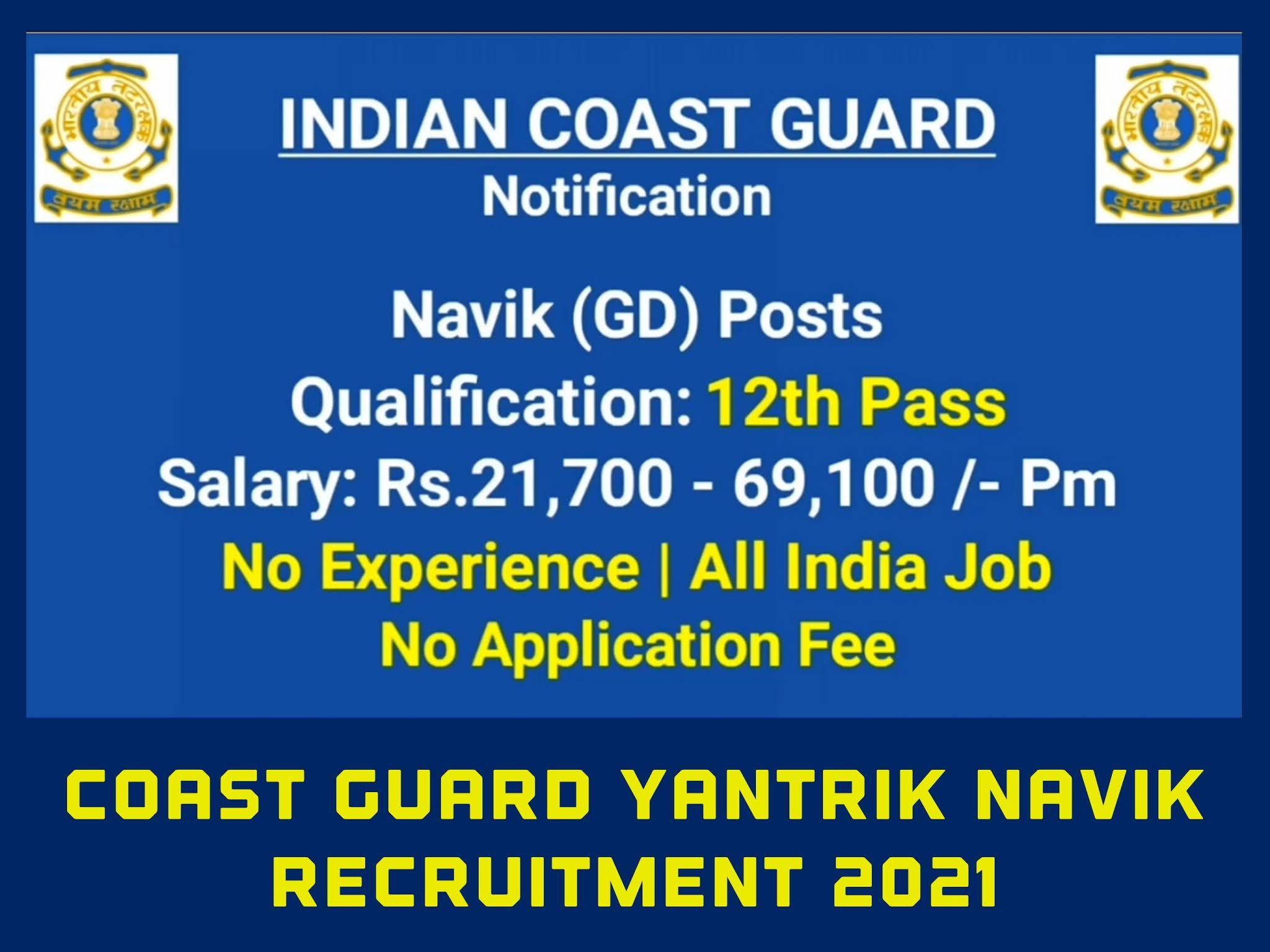 Coast Guard Yantrik Navik Recruitment 2021 | Apply Online for 358 Posts