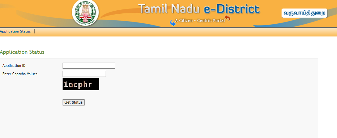 Patta Adangal Application Status