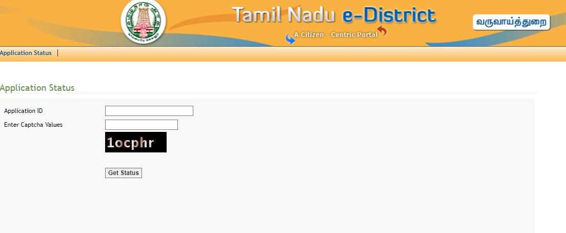 Patta Adangal Application Status