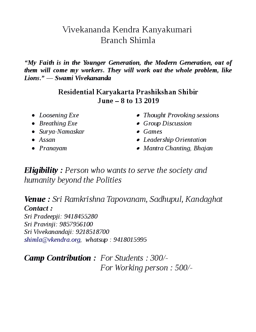 To Participate Call : 98579-56100