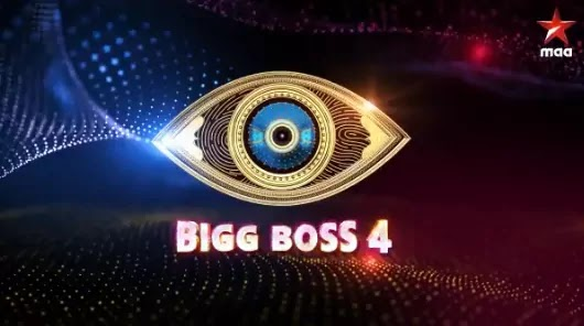 Bigg Boss Telugu Season 4 Host Name, Start Date, Contestants List