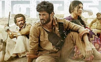 मार्च 2019 में रिलीज होने वाली फिल्मों की लिस्ट