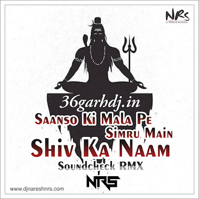 dj Naresh Kushwaha song collection