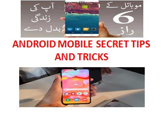 Android Mobile Tips & Tricks 100% Secret