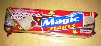 JACK 'N JILL マジックフレーク・チョコレートクリーム味 クラッカー