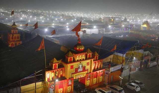 Kumbh Mela 2019 Bathing Dates | Prayag Ardh Kumbh Mela