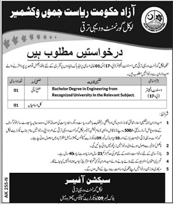 AJK Local Govt & Rural Development Department Jobs 2019 for Assistant Engineer Posts