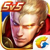 Download King of Glory 王者荣耀 1.33.1.8 AOV Versi China Full APK