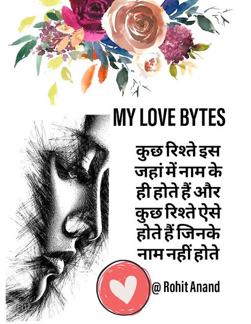 Hindi Shayari for Best Love feelings, Sad, Romantic, Attitude,