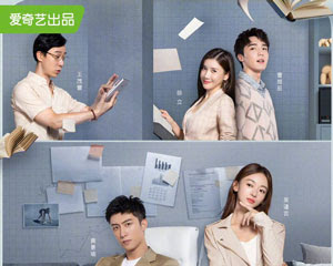 Drama China Something Just Like This Sub Indo, Episode 32