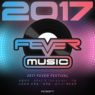 Download Mp3, MV, Video, [Full Album] Various Artists – 2017 Fever Festival