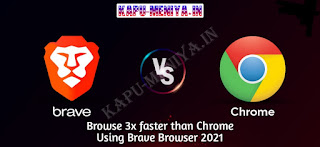 Browse 3x faster than Chrome Using Brave Browser 2021
