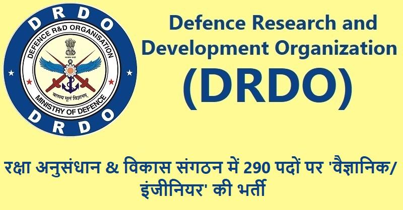DRDO jobs 2019
