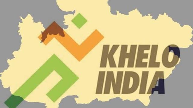मध्यप्रदेश में ''खेलो इंडिया लघु केंद्र'' योजना की हुई शुरूआत