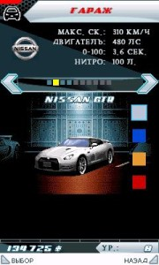 tai game Asphalt 4 elite racing